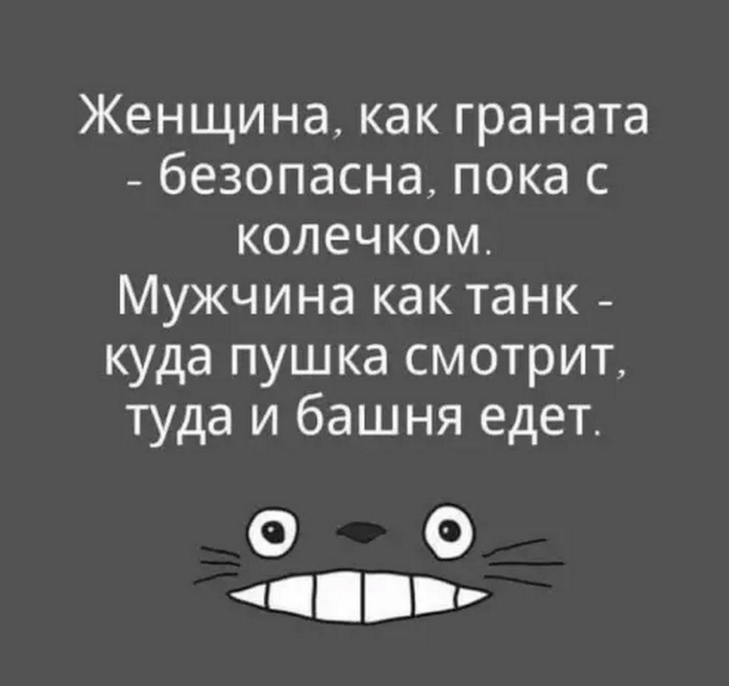 Афоризм Про Анекдот