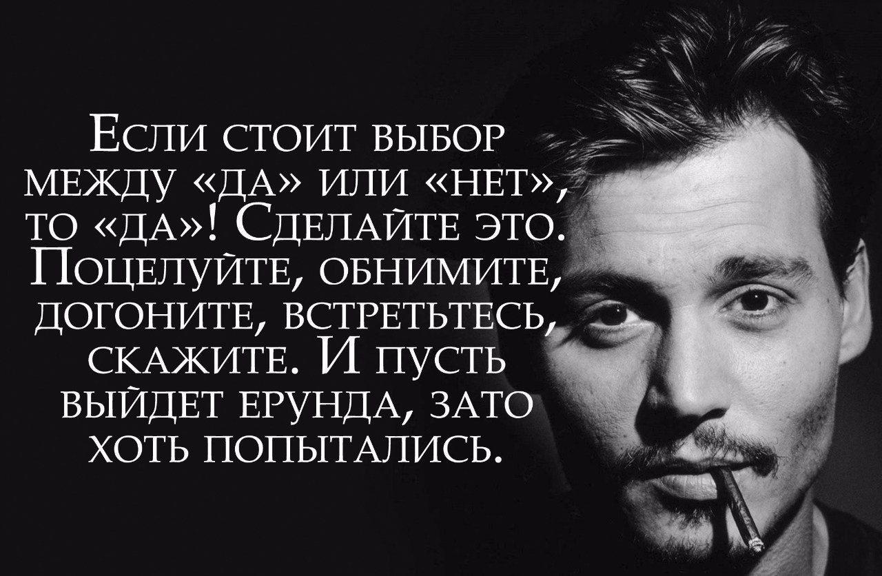 надо картинки с цитатами известных людей вот