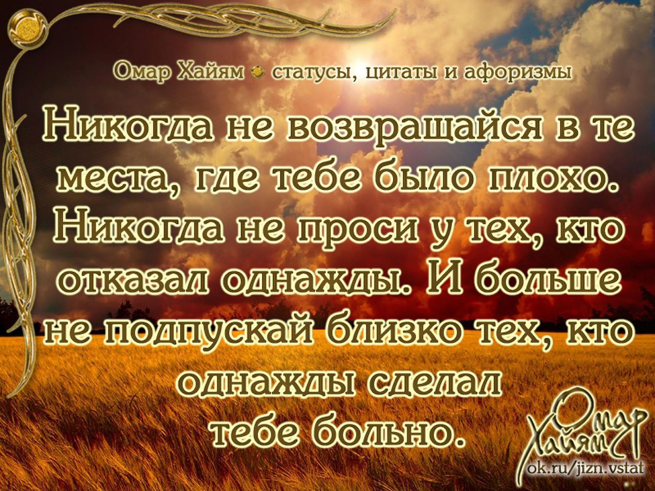 Картинки с цитатами мудрые