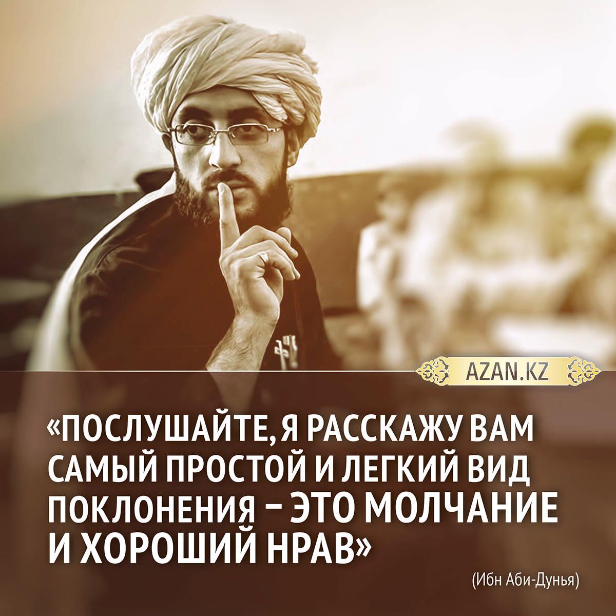 Ислам картинки с цитатами