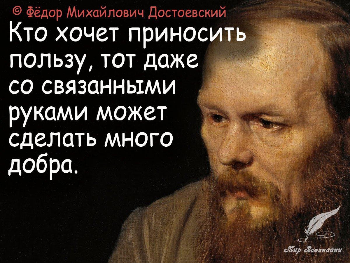 нем венсан и моника фото цитата достоевского изменится подход развитию