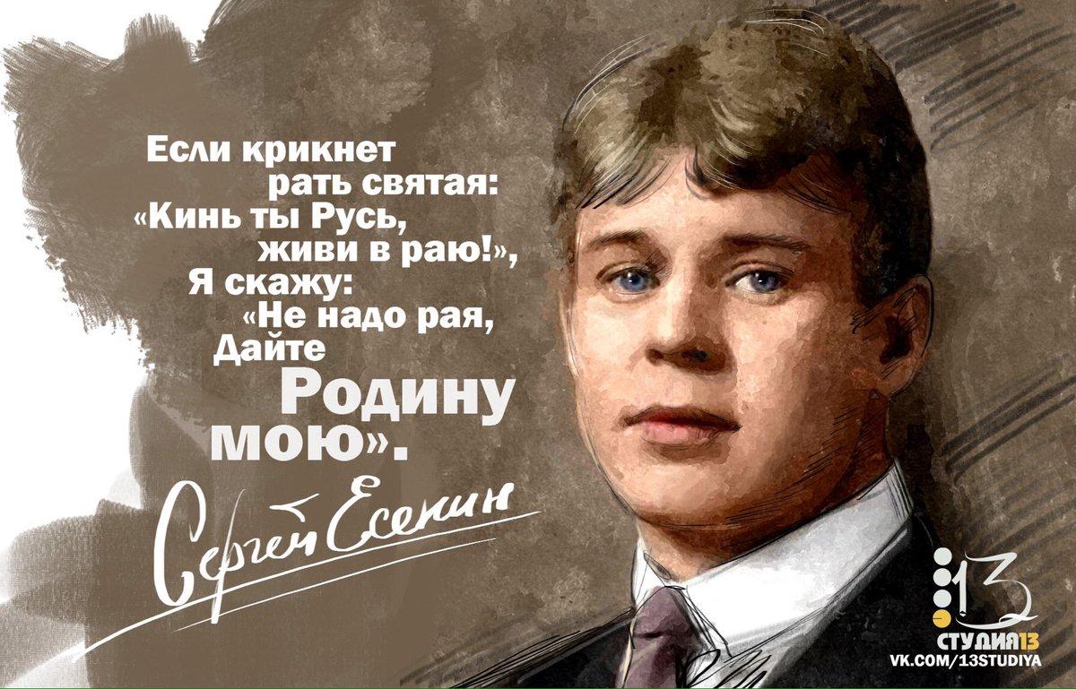 Высказывания о россии в картинках