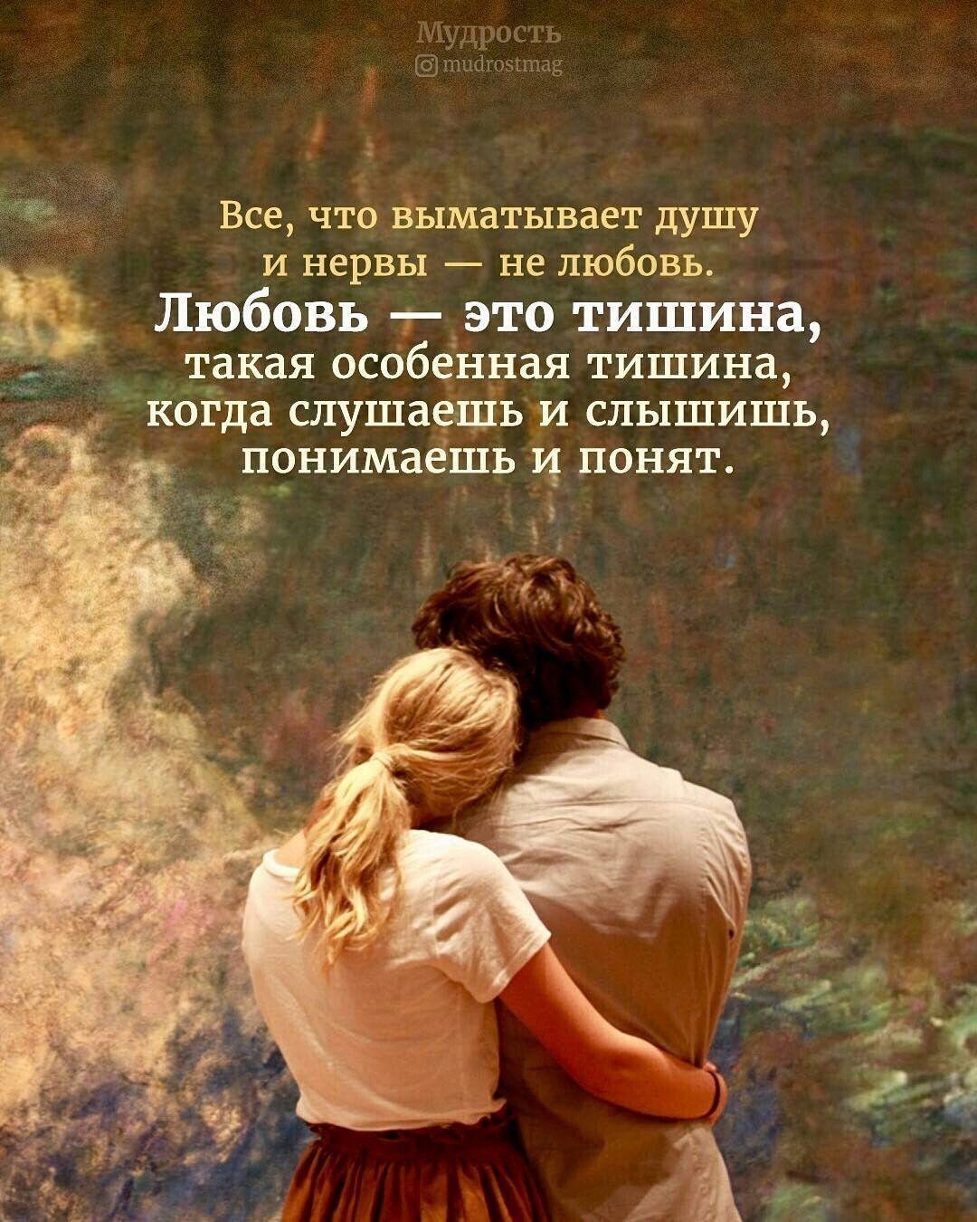 красивые цитаты с картинками о любви родился через