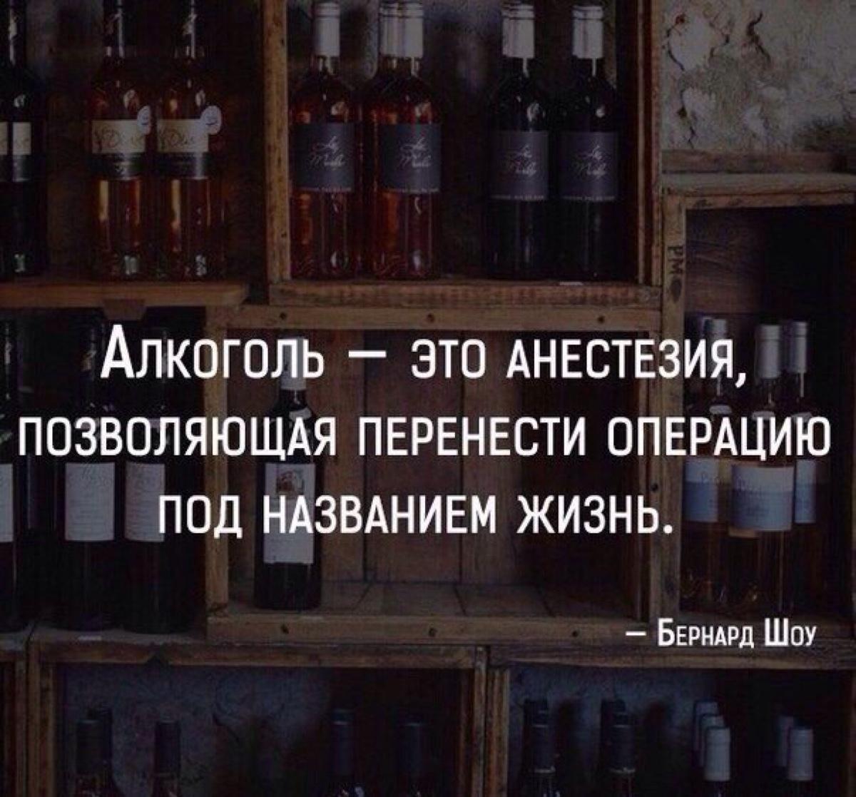 тренажерный зал статусы со смыслом в картинках про алкоголь может она
