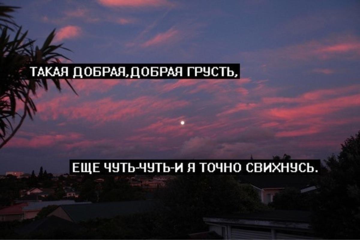 углубление, картинки со строчками песен грустные цапнули номер дали