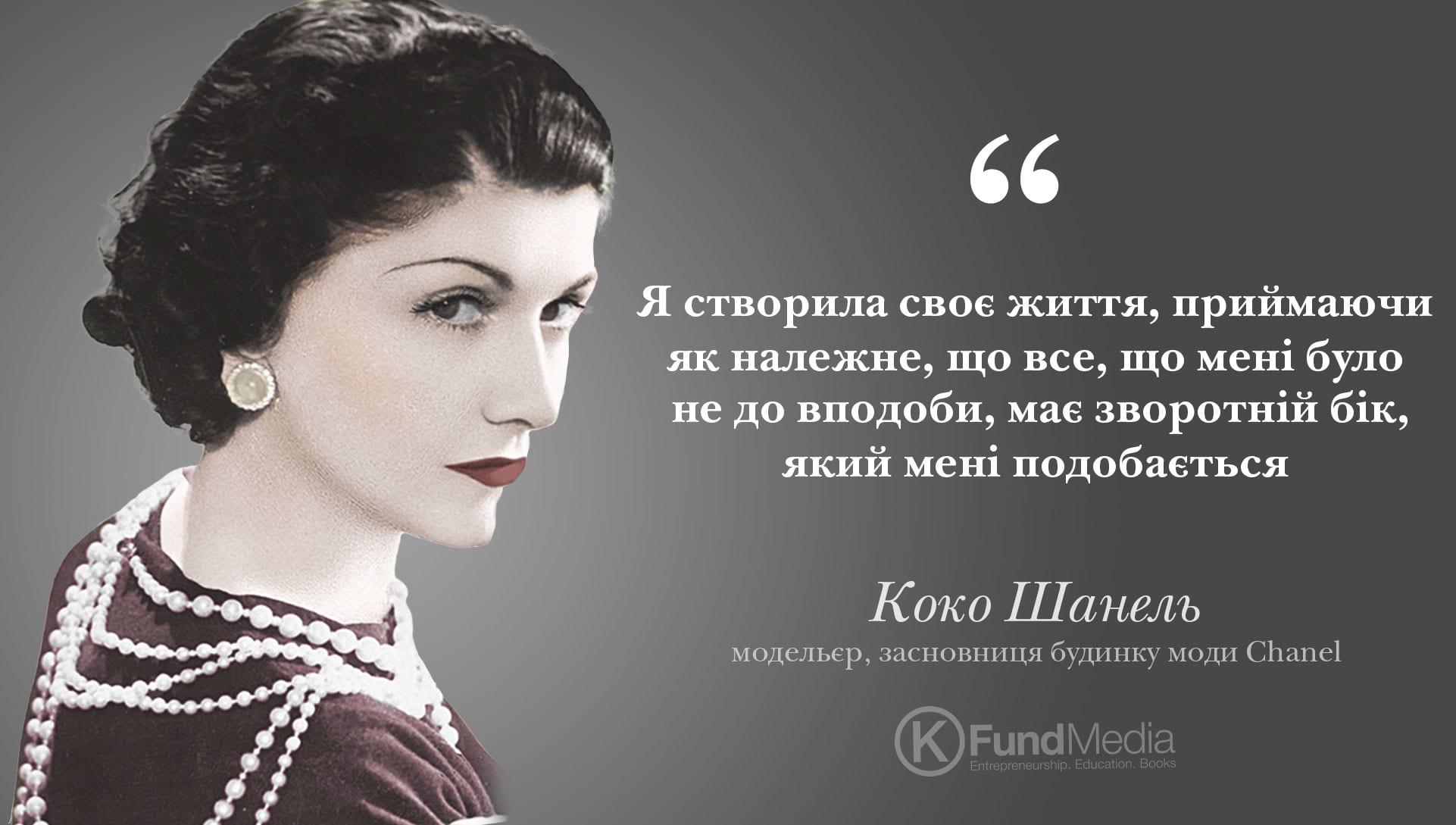 Картинки высказывания о красоте женщины