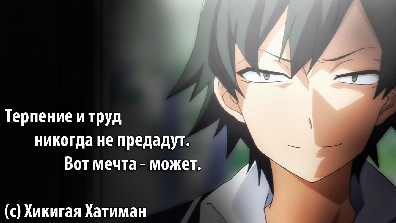 Красивые картинки аниме с цитатами