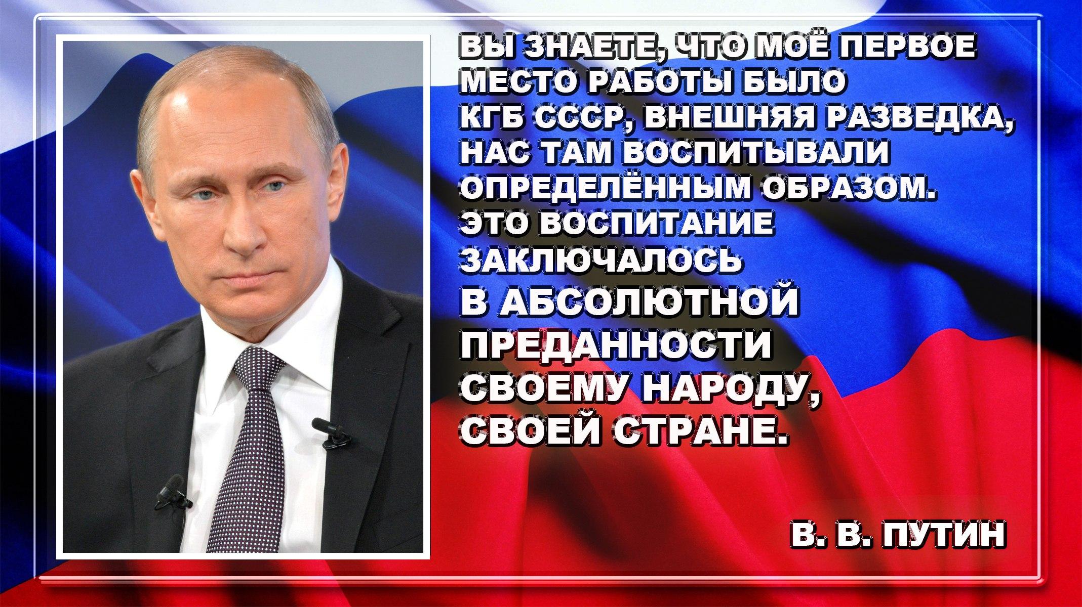 Сертификат на фотосессию пушкин представитель кремля