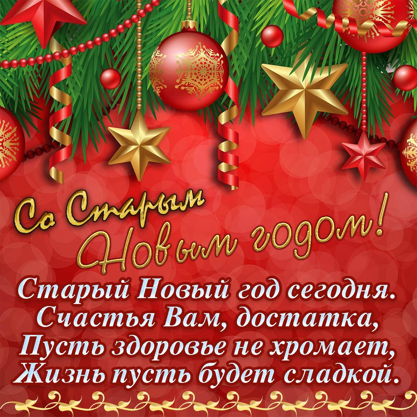 Статусы и фото с новым годом