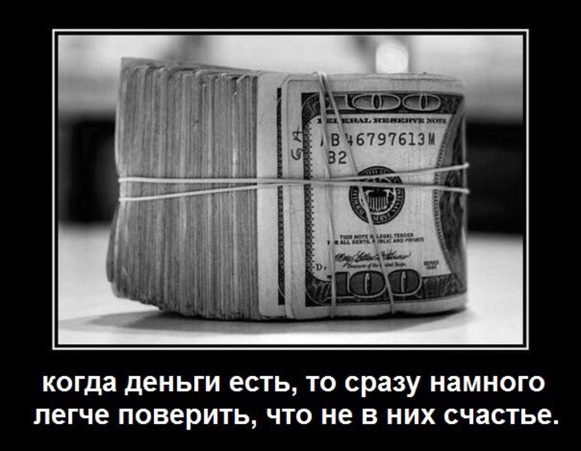 Картинки красного кошелька с деньгами зрителей считает