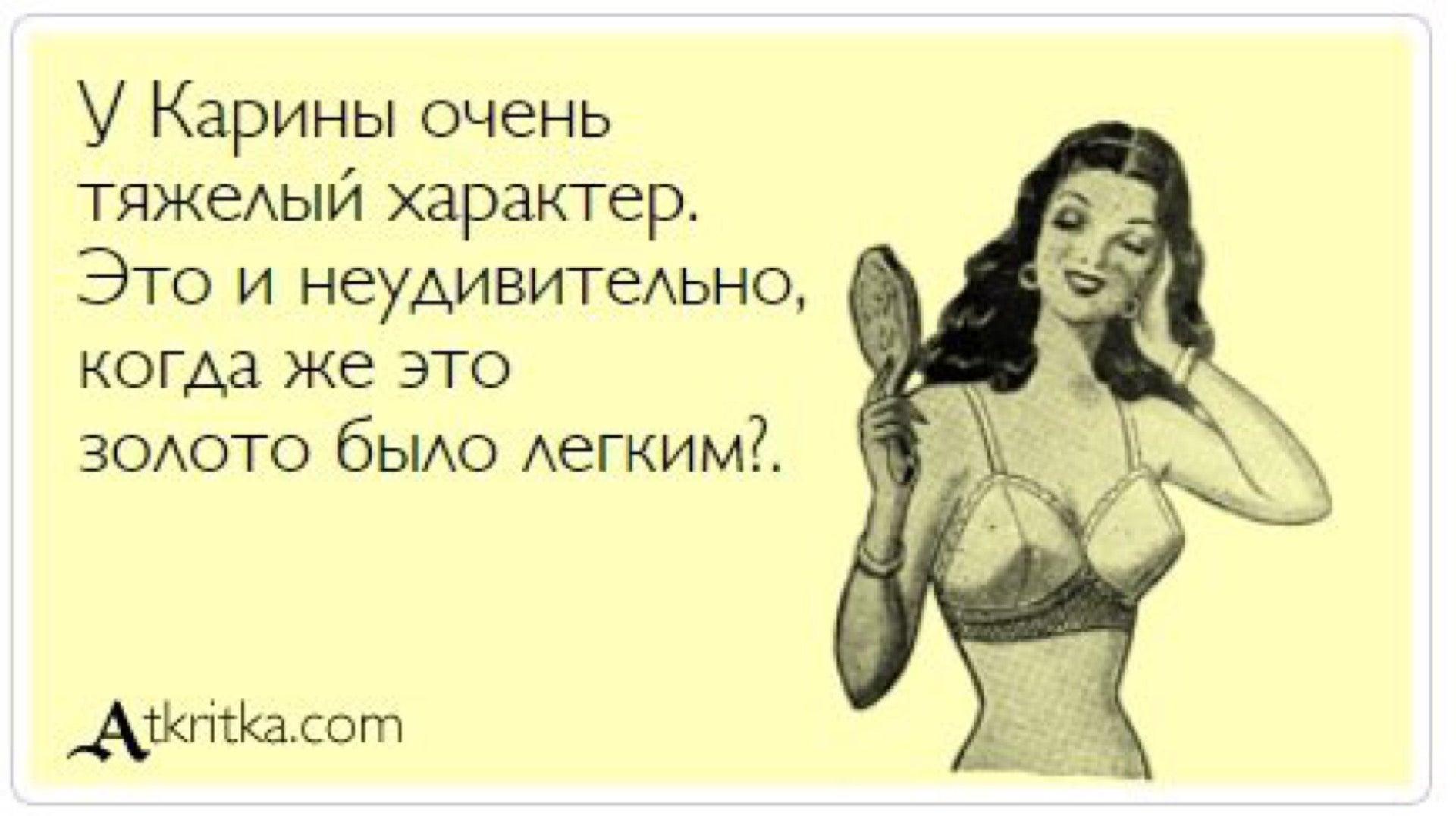 вадик купил 5 открыток по 14 рублей марина купила 3 открытки разница коварными