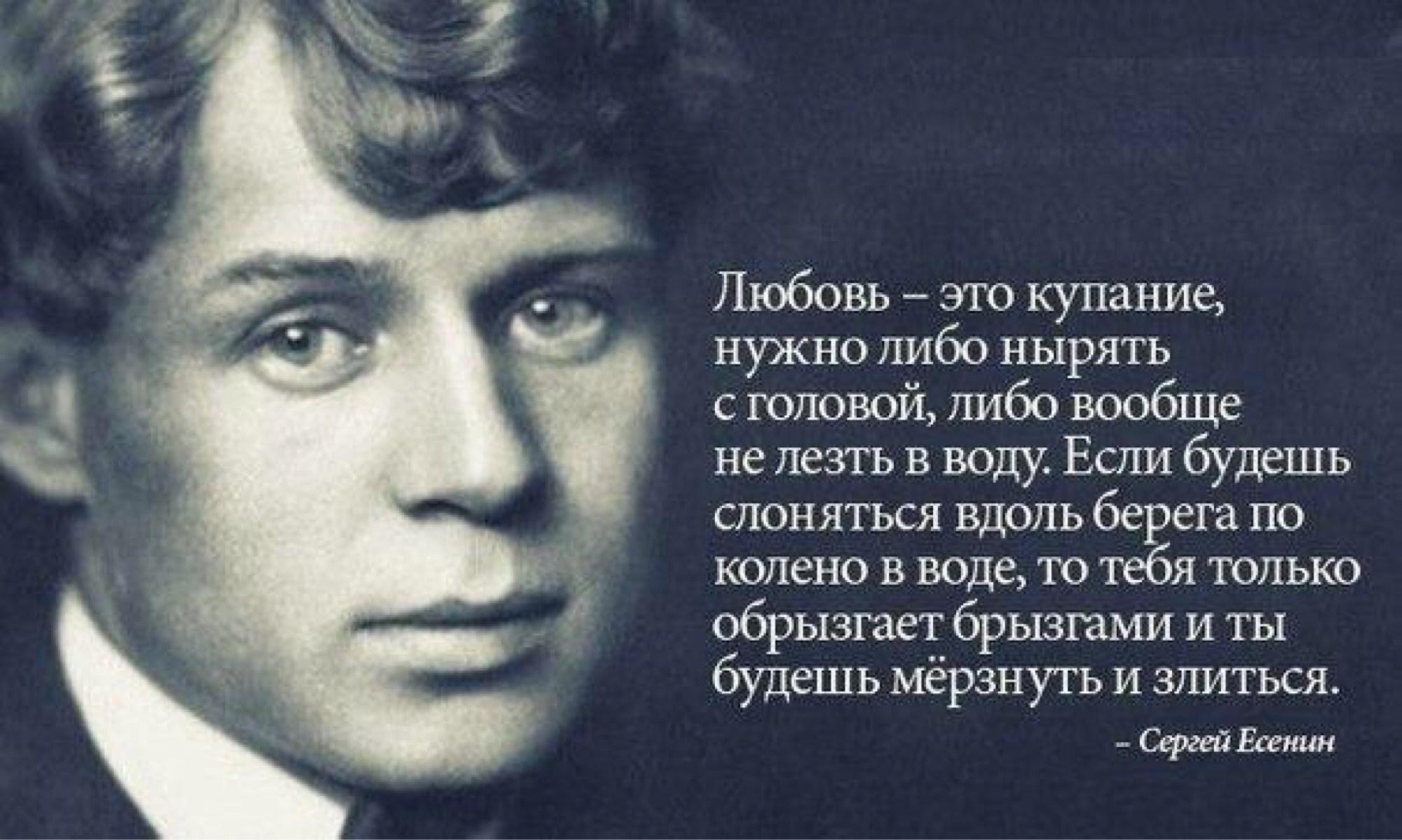 картинки со стихами российских поэтов портале