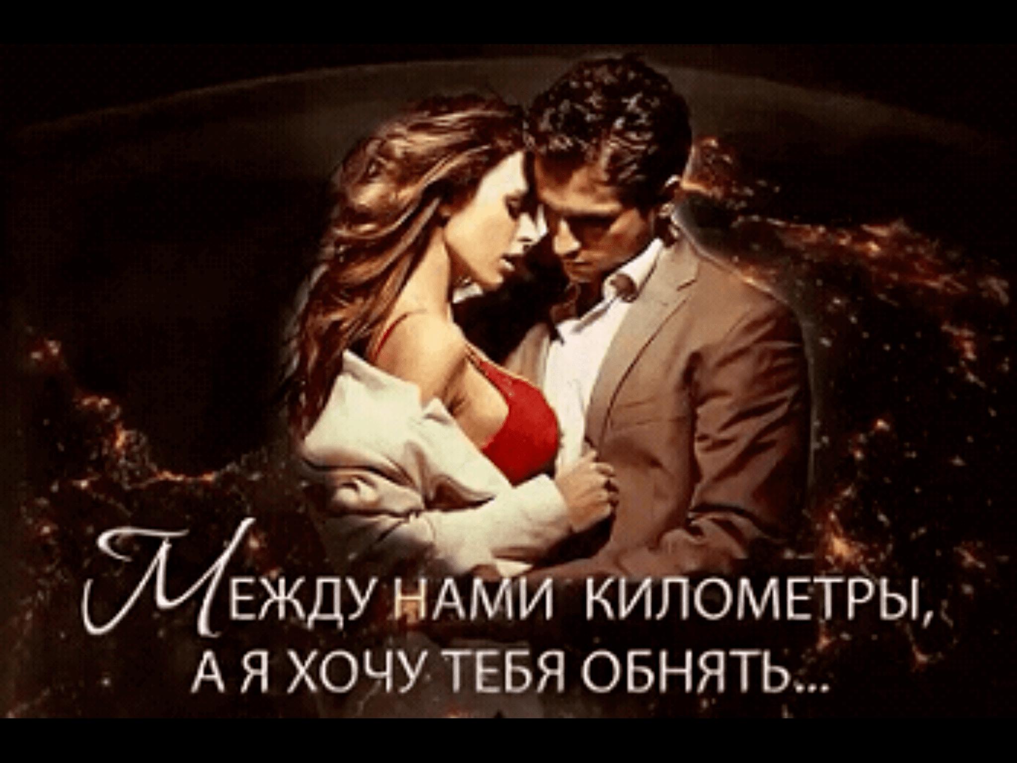 Хочу поцеловать тебя в картинках