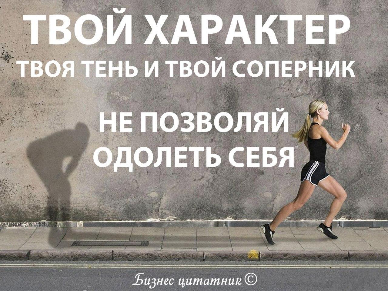 картинки которые мотивируют заниматься спортом