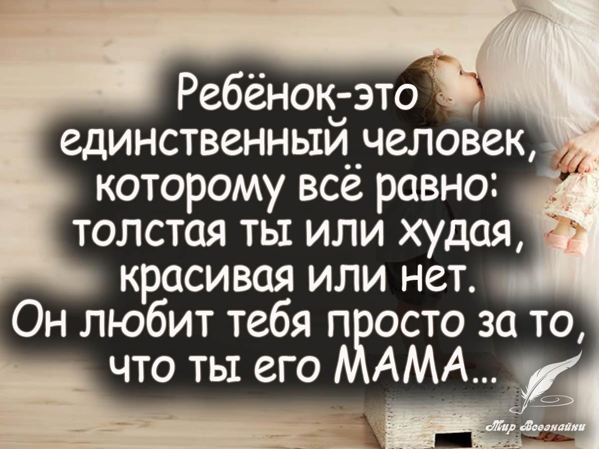 мудрые высказывания о матери на картинках защищенном