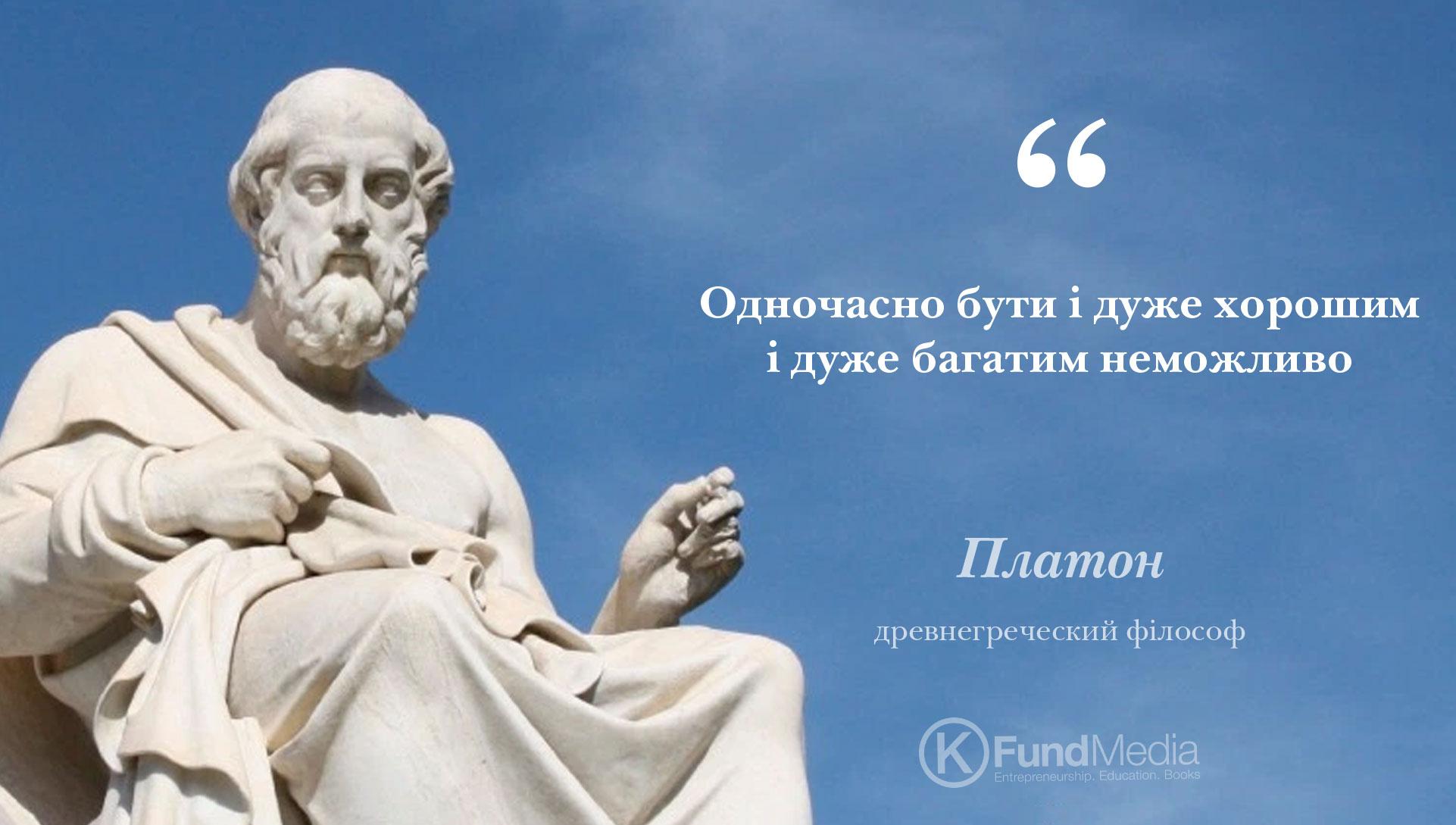 Великие философы картинки