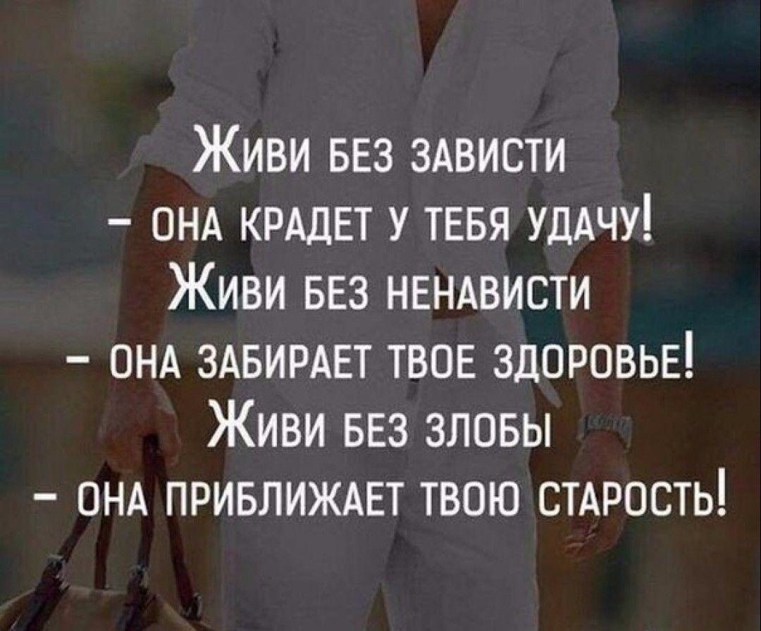 сейчас стихи завистникам россии нам целую