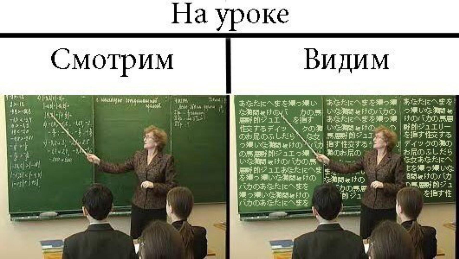 Прикольные картинки с надписями про школу домашнее задание