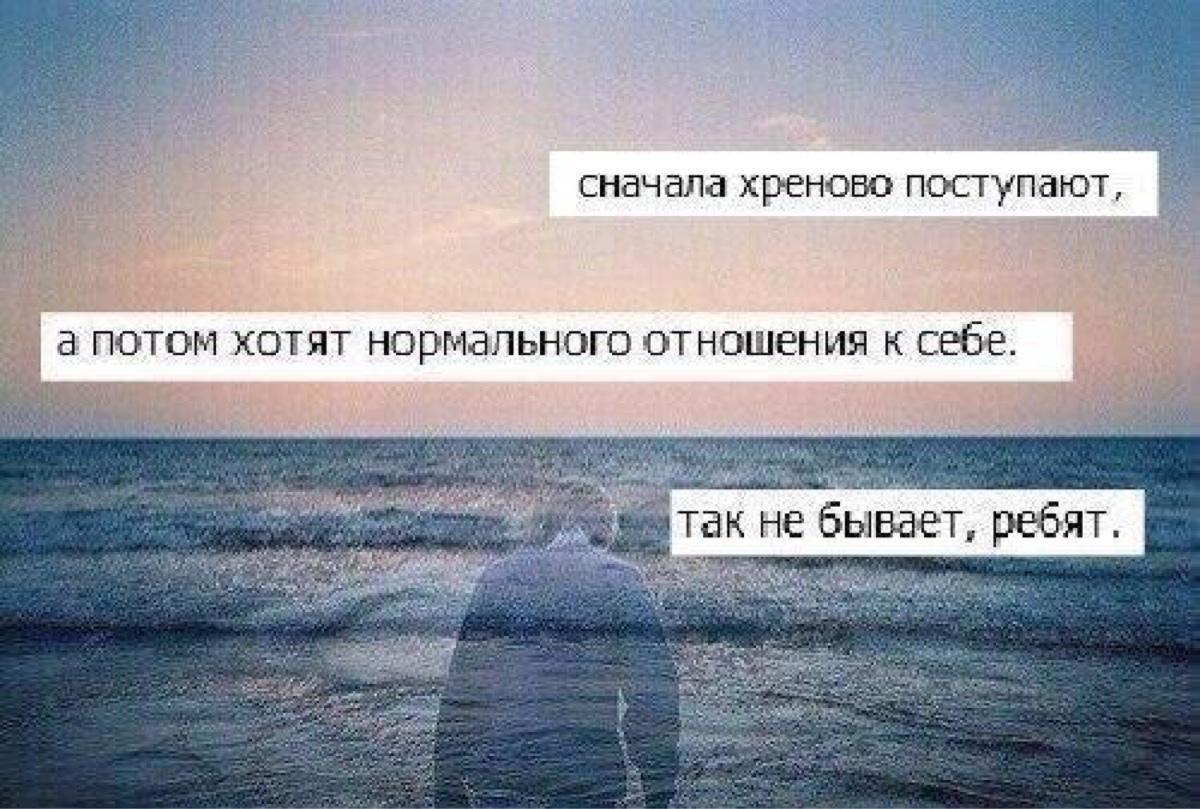 Любимые цитаты в контакте картинки