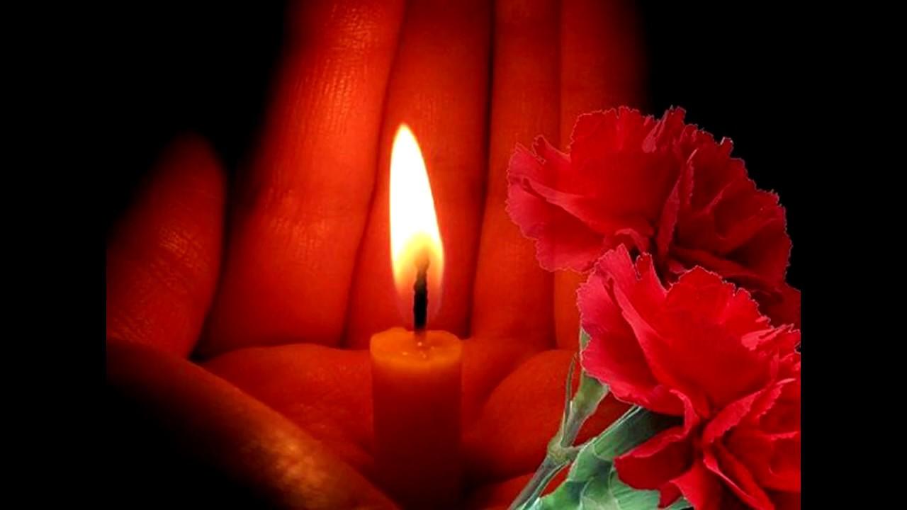 изображение открытка свеча памяти и скорби маме от дочери нормально заниматься