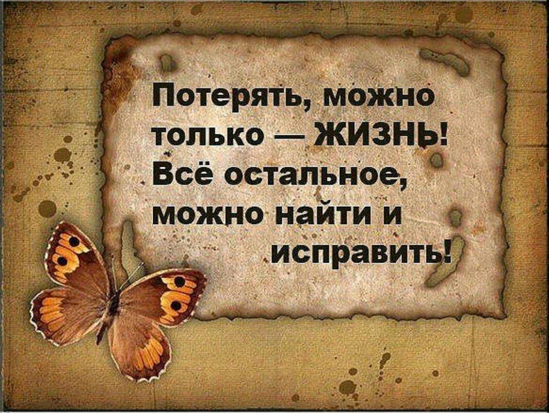 Умные красивые цитаты в картинках